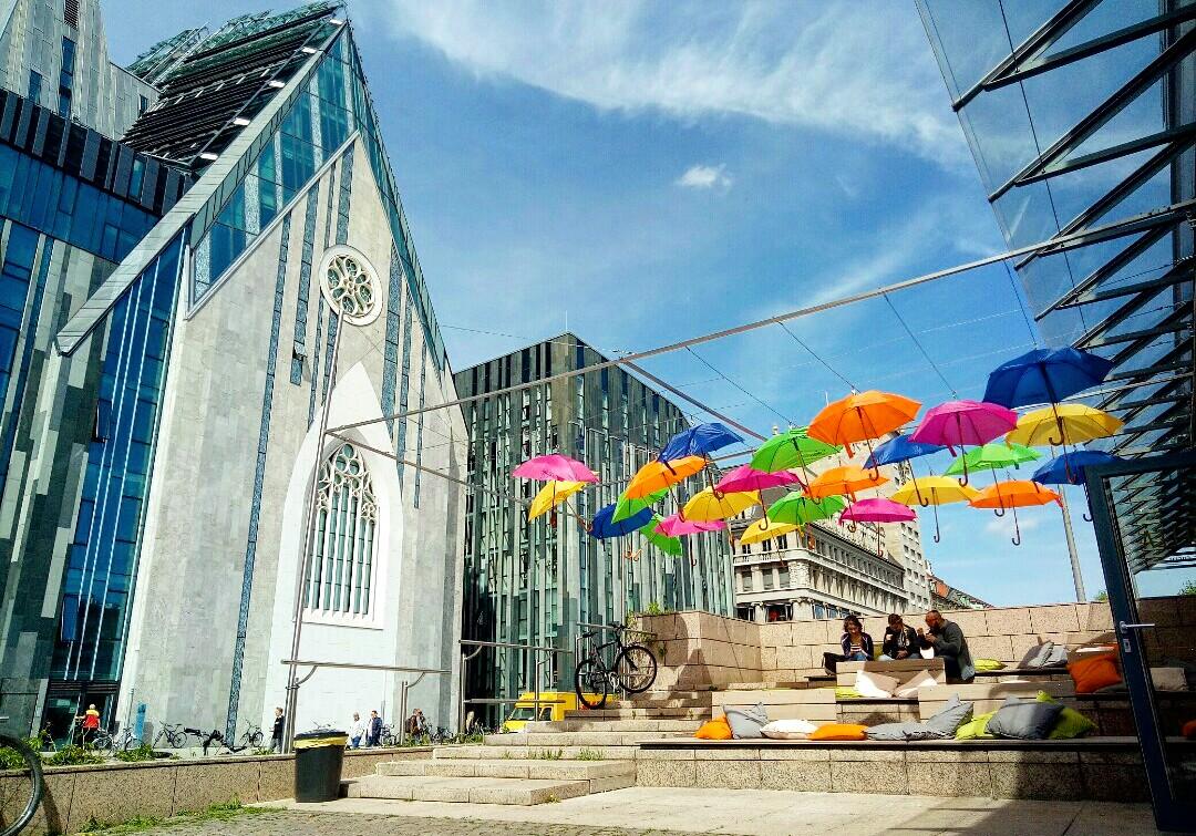 德國-萊比錫大學(另開新視窗)