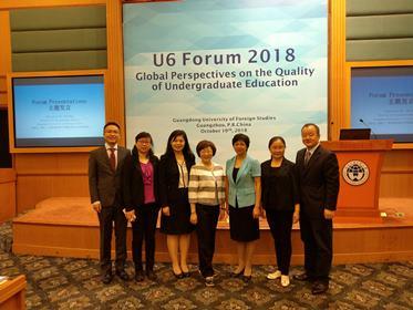赴廣東外語外貿大學參加2018年六方論壇